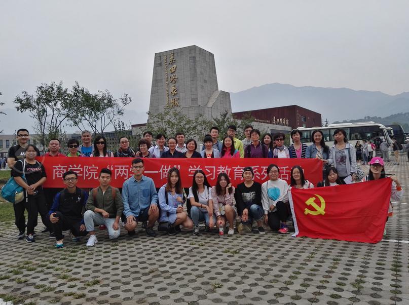北京服装学院组织部